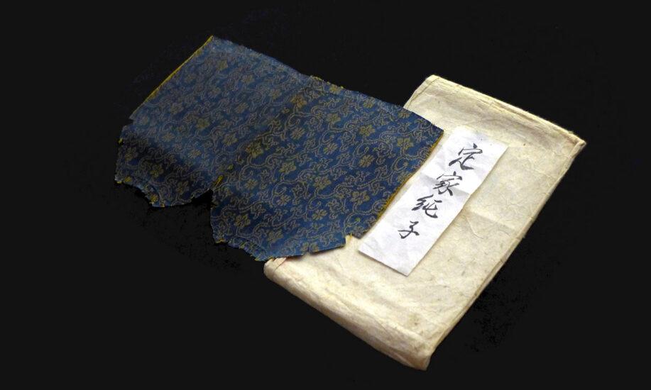 西本願寺名物裂を展示中 「定家純子」など2021年カレンダー掲載の12点