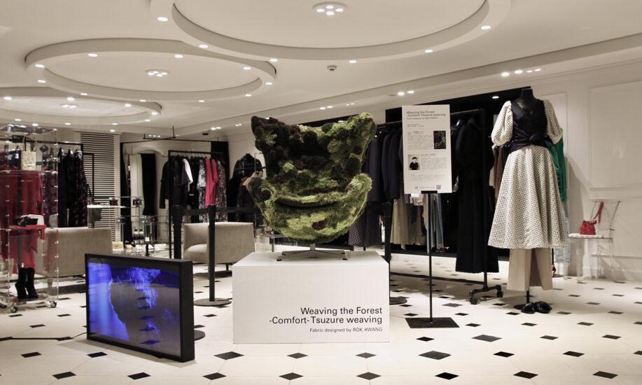 川島織物による世界にひとつだけのチェア Special Exhibition at RESTIR